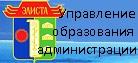 http://uprobr.monrk.ru/