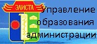 http://uprobr.mon-rk.ru/